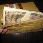 小林正観財布お札