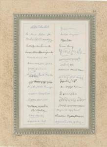Signatures of some of the Founding fathers on the Constitution