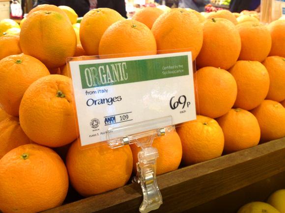 Loose Oranges