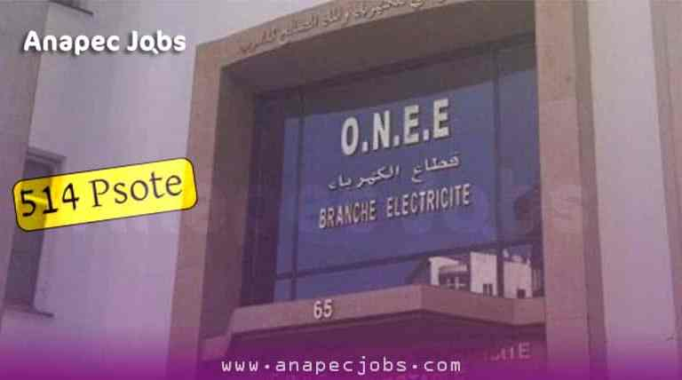 Concours ONEE Branche Electricité