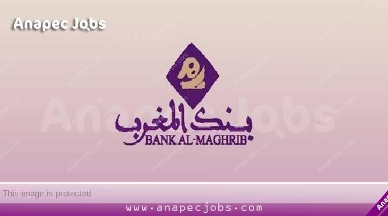 بنك المغرب: مباراة توظيف مشغلي إنتاج آخر أجل هو 27 يناير 2020