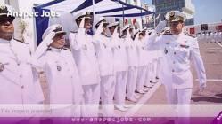 القوات البحرية الملكية المغربية اليكم لوازم الترشيح 2020