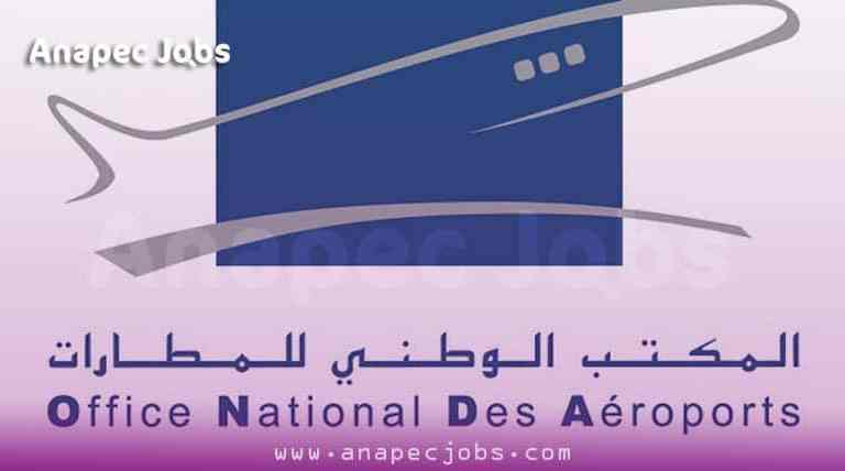 """استمارة الترشيح الرسمية للعمل بالمكتب الوطني للمطارات """"ONDA"""""""