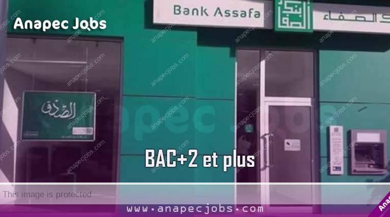 بنك الصفاء يعلن عن توظيفات هامة للشباب حاملي الدبلومات BAC+2 و BAC+3 و BAC+5 بجميع مدن المملكة