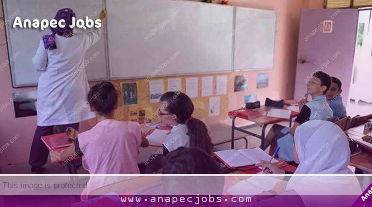 توظيف أساتذة قطاع الخاص إبتداءا من شهادة الباكالوريا