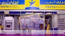 توظيف في بريد المغرب ابتداء من مستوى التاسعة إعدادي إلى البكالوريا