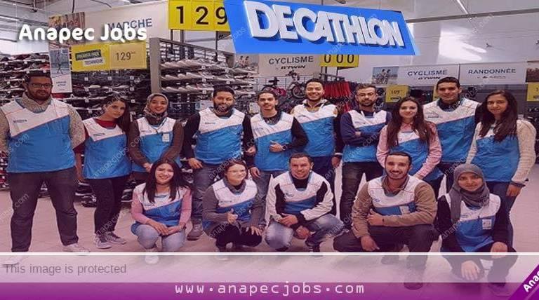 RECRUTEMENT Decathlon حملة تشغيل بدون تجربة مهنية