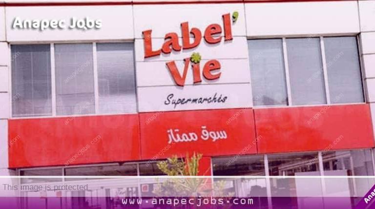 هام للشباب .. متاجر لابيل في تعلن عن حملة labelvie recrute marocتوظيف في عدة تخصصات