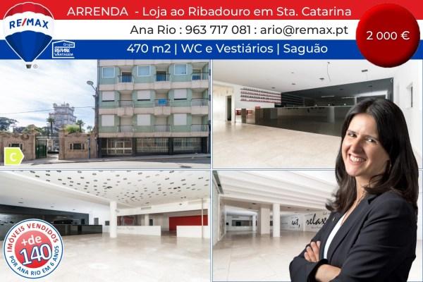 ARRENDA - Loja ao Ribadouro em Sta. Catarina