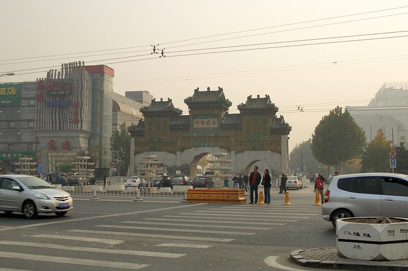 """""""Стеклянные арки"""", храм Дунъюэмяо, Пекин"""