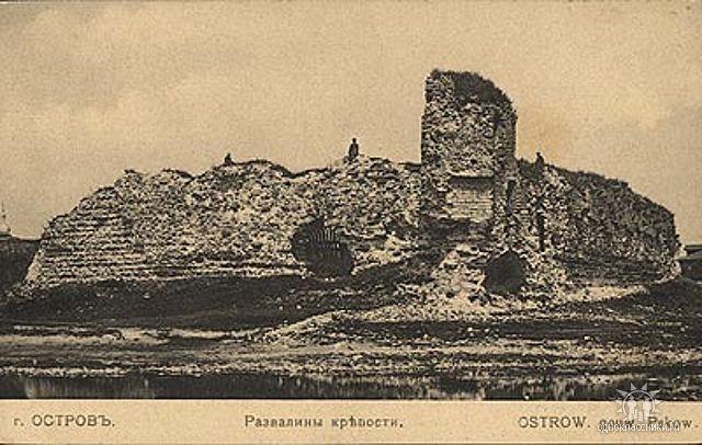Развалины крепости города Остров