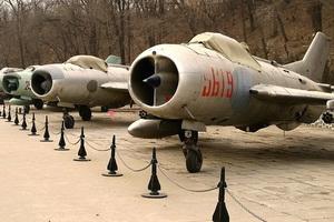Китайский музей авиации