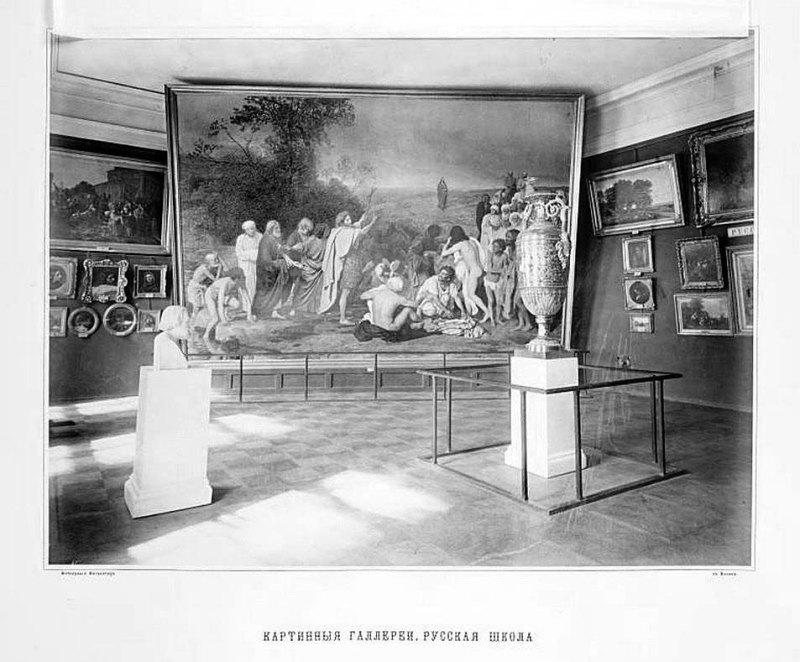 Каринные галереи, русская школа, Румянцевский музей