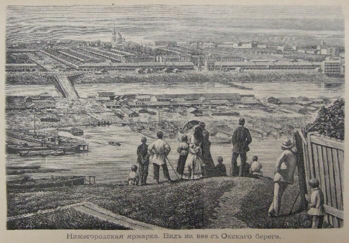 Вид на Нижегородскую ярмарку с Окского берега