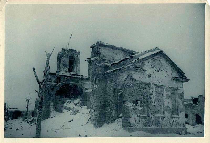 Разрушенный Иоанновский собор. 1943 год