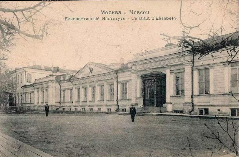 Елизаветинский институт, 1900-1906 годы