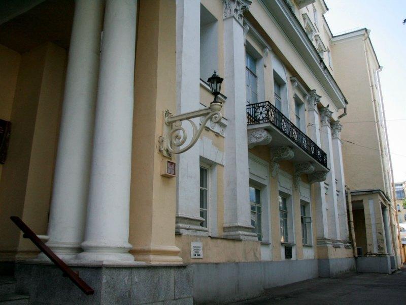 Здание Института философии РАН в бывшем особняке Голицыных на Волхонке