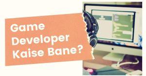 game developer कैसे बने