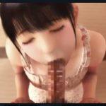 超ヌケルCGアニメ!!リボンも可愛い美少女をドエロく犯すっ!!小顔でいっぱいにオチンポをほうばる♡チンポギンギン!!