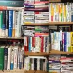 シニアの「今さら自己啓発?」 〜私の本棚をご紹介