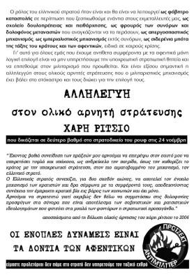 a5ritsiossite-page-001