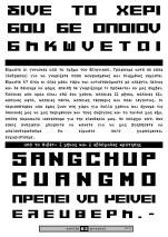 ellhniko-page-004