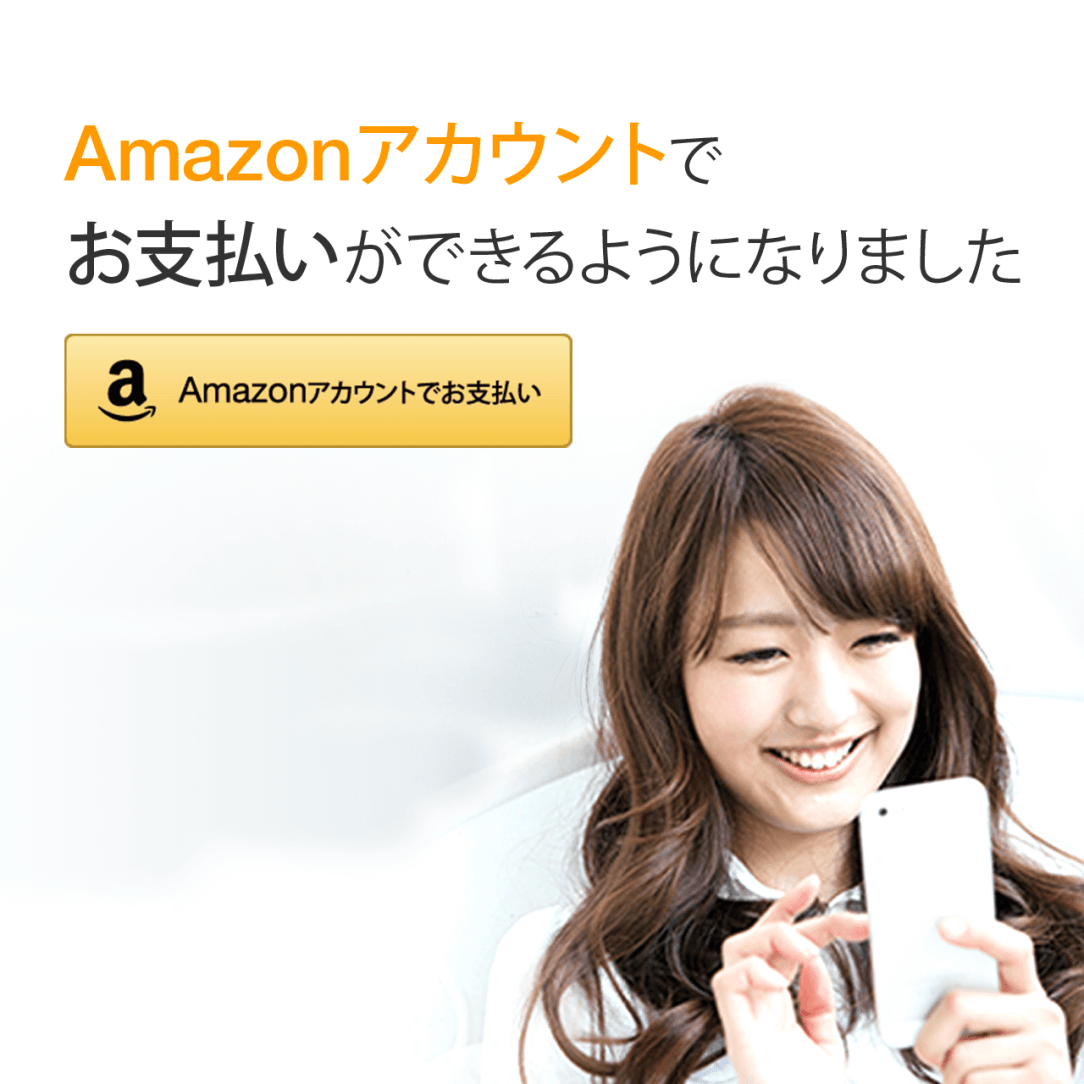 amazon_payments_ForSmartphone_square_1280x1280