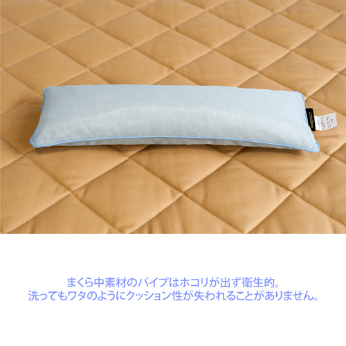Product_Pillow_1