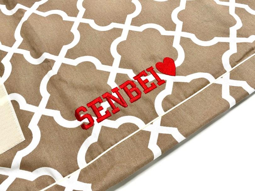 ネーム刺繍 犬のベッド:アンベルソ