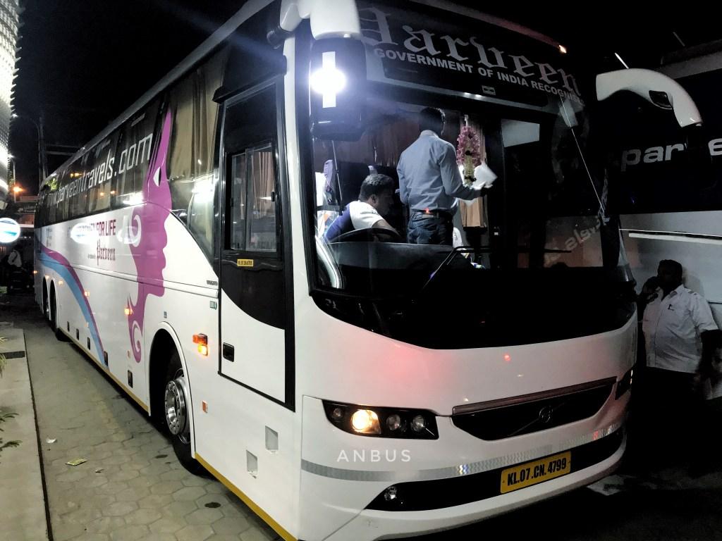 Parveen Travels B11R Chennai Cochi Pondicherry Puducherry Review