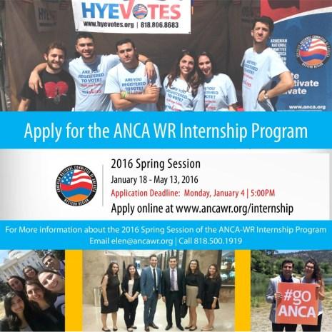 2016 spring general internship flyer with hye votes