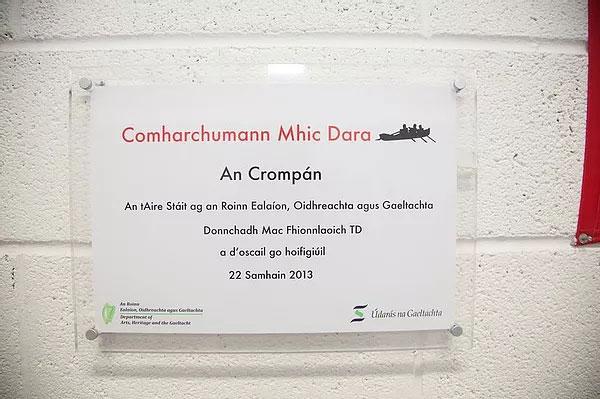 An Crompán - An Cheathrú Rua