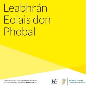 Leabhrán Eolais don Phobal - An Cheathrú Rua