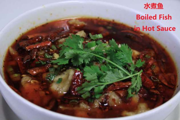 Boiled Fish in Hot Sauce