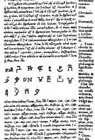 Marin Mersene, 1623. Παραλειπόμενα, στα έξι πρώτα κεφάλαια της Γενέσεως: Βακχείου Εισαγωγή. Μέρος από την πρώτη σελίδα του έργου. Διακρίνονται αριστερά το αρχαιοελληνικό κείμενο, δεξιά η απόδοση στη λατινική. Στο κέντρο, σημεία του αρχαιοελληνικού σημειογραφικού μουσικού συστήματος. Έκδοση, βασισμένη στο χειρόγραφο Parisinus.gr 2456 (16ου αιώνα).