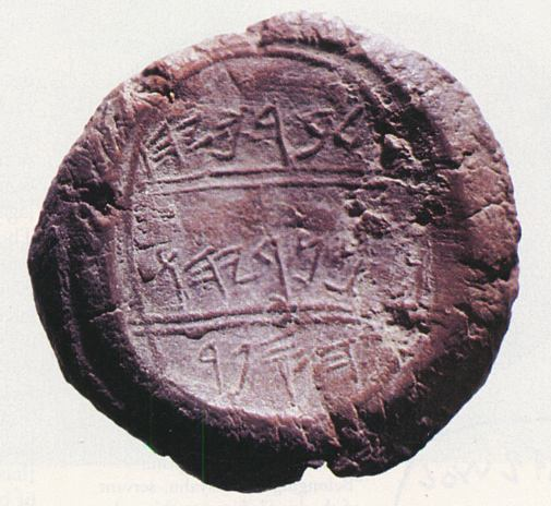 Image result for Baruch, scribe of Jeremiah