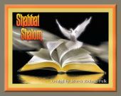 Shabbat Shalom enhanced