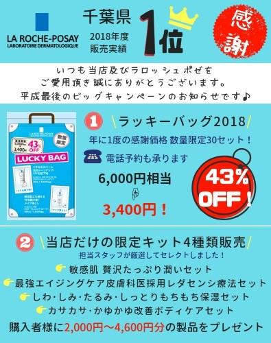 ポゼハガキLINE用 (2)