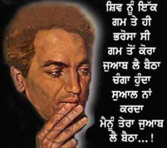 Shiv kumar Btalvi