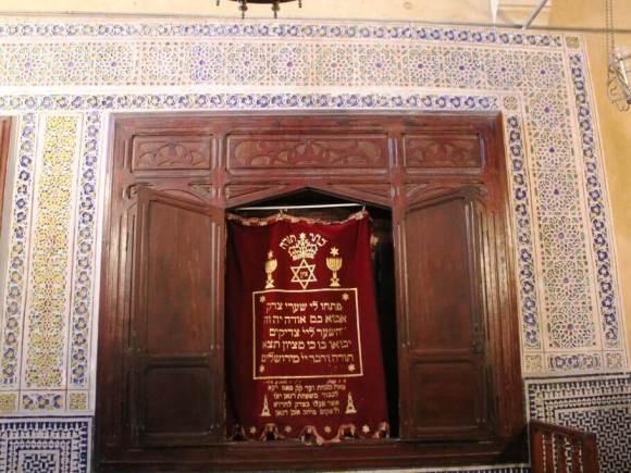 Cosa_vedere_fez_sinagoga
