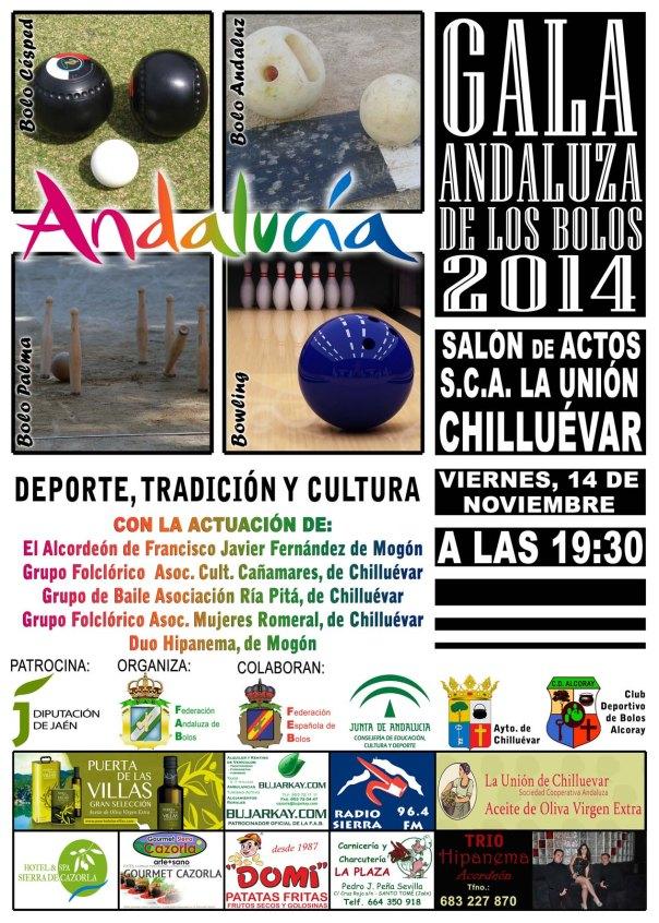 cartel GALA andaluza BOLOS 2014