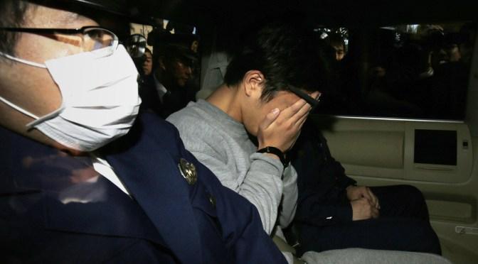 El asesino de Twitter' se declara culpable de matar y desmembrar a 9 personas