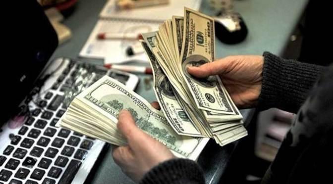 Arce envía al Legislativo proyecto de ley contra la legitimación de ganancias ilícitas y financiamiento al terrorismo