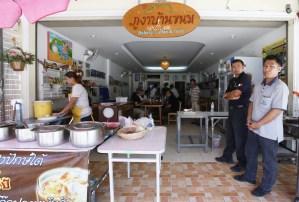 Phu Nga BaanKhanom