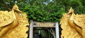 Le KhaoKob cave