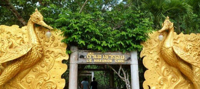 Day 2 – Tham Le Khaokob Cave