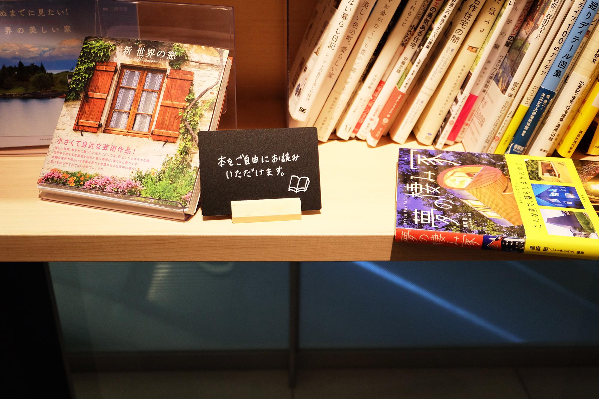 Komin Cafe (コミン カフェ)