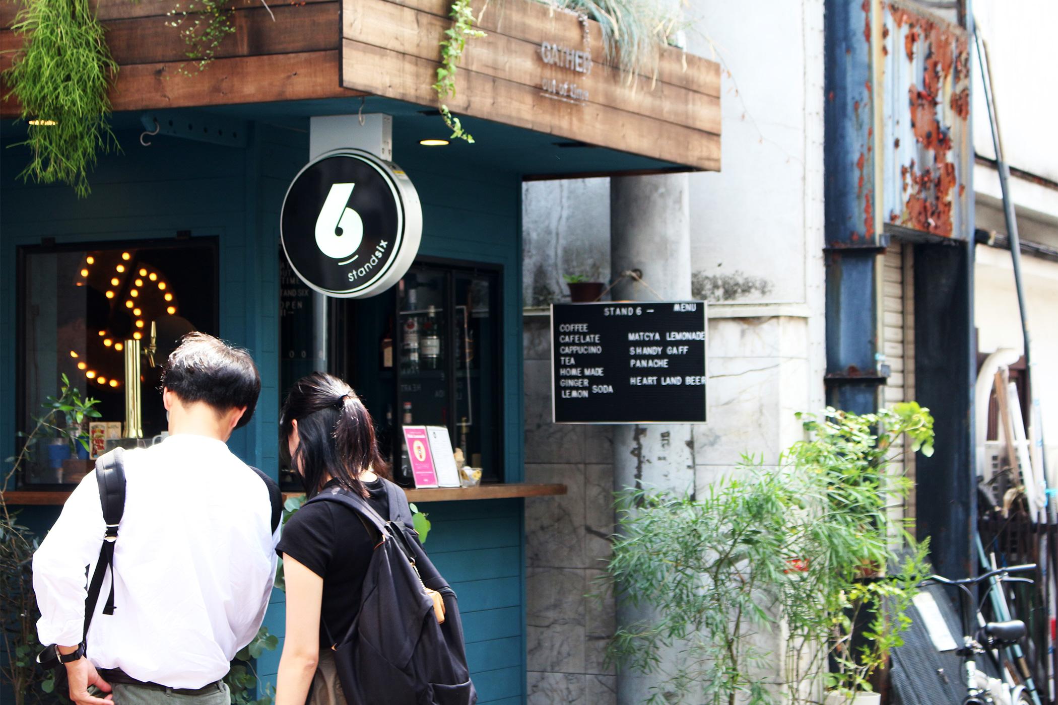 【京都】何度でも行きたいおすすめカフェ・コーヒースタンド stand six (スタンドシックス)