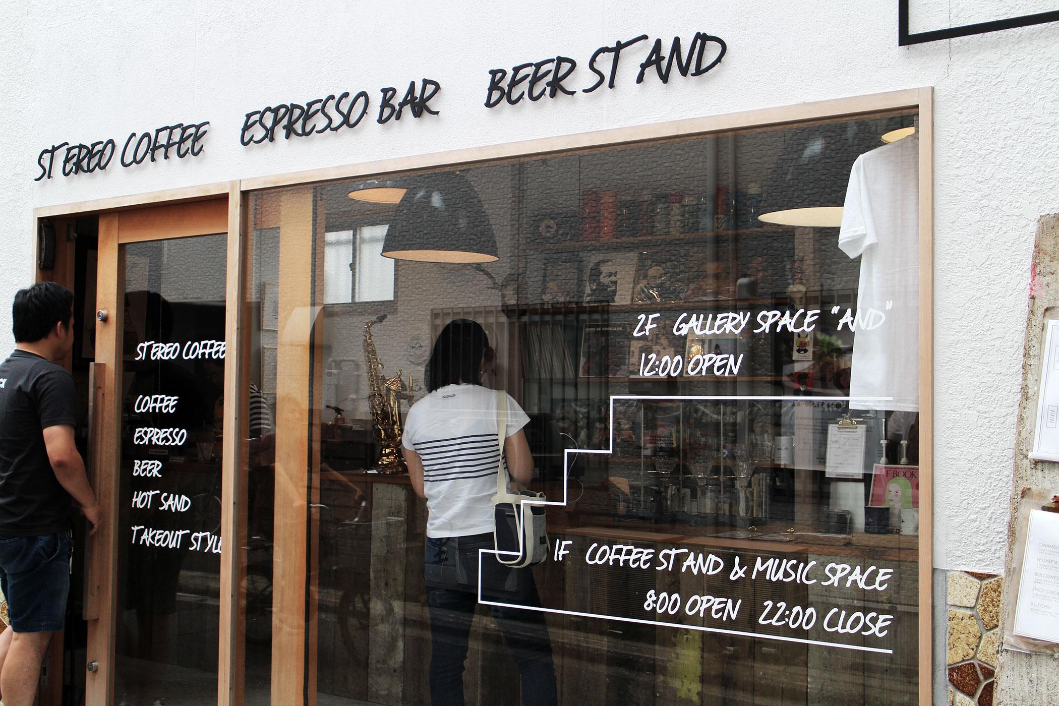 山田全自動個展「山田全自動でござる」 @ Stereo Coffee