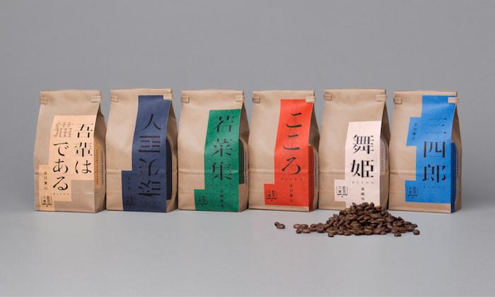 名作の読後感を再現したブレンドコーヒー「飲める文庫」。名作文学をAIがコーヒーに。